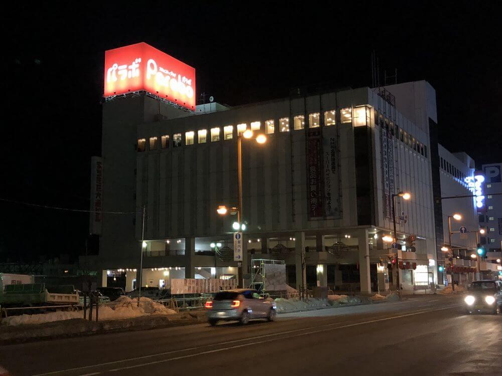 北見市内のパラボ(夜)