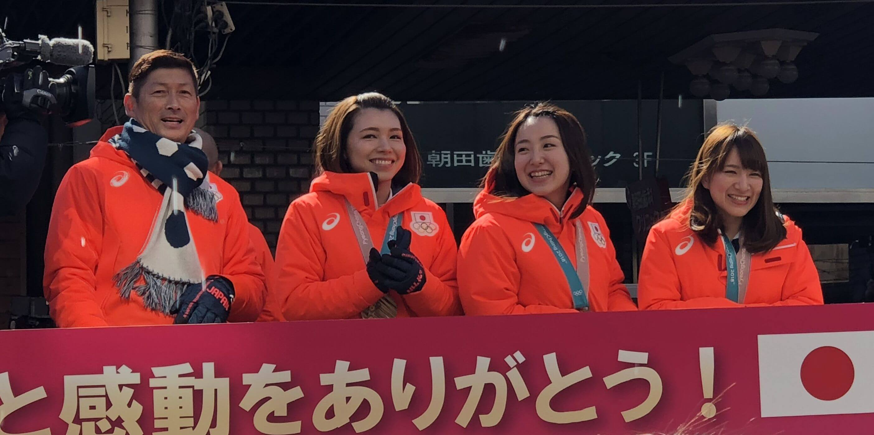 LS北見凱旋パレードの藤澤五月・本橋麻里・鈴木夕湖1