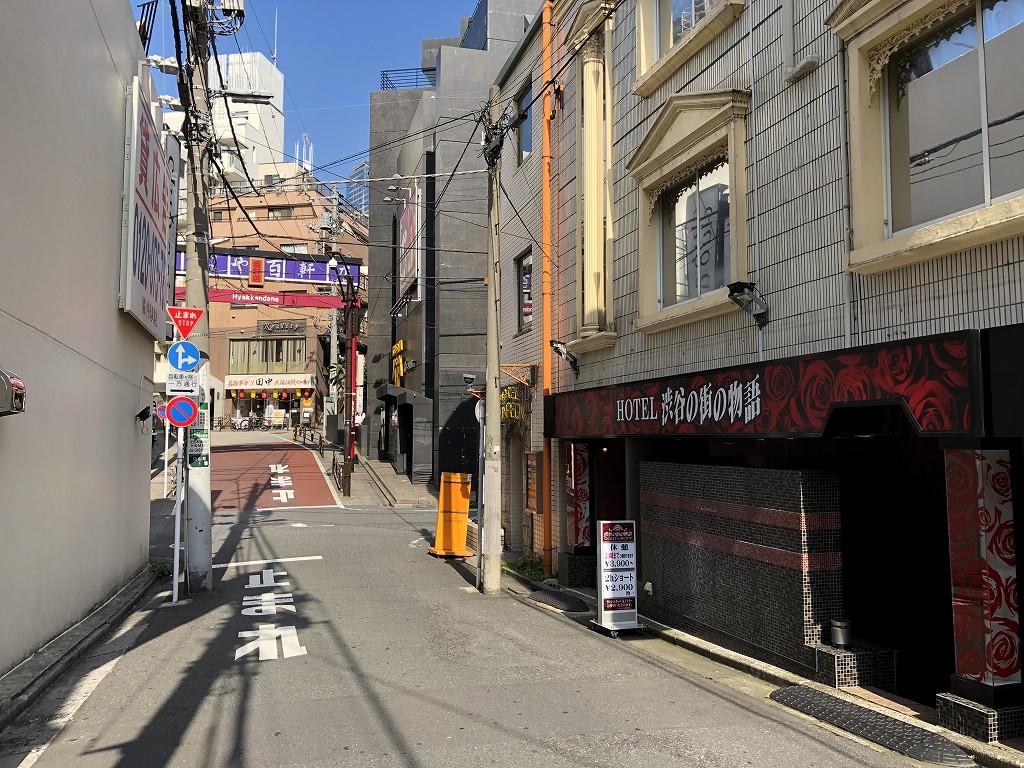 渋谷区円山町のラブホ街