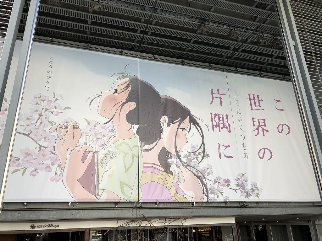 渋谷区円山町のユーロスペース