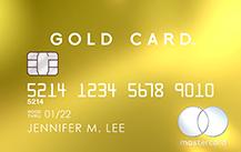 個人決済用ラグジュアリーカード ゴールドカード券面デザイン
