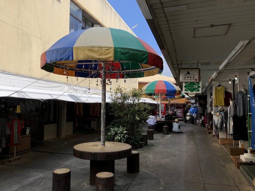 那覇のパラソル通り2