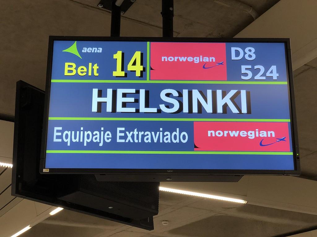 ノルウェー・エアシャトルのヘルシンキ直航便