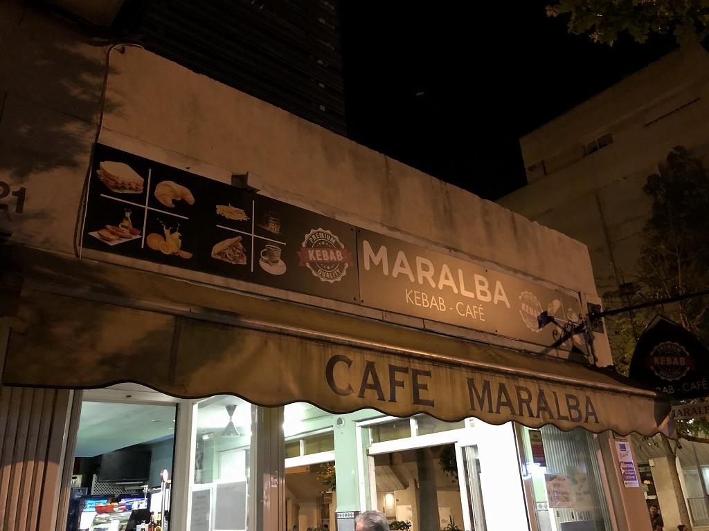 パルマ・デ・マヨルカ郊外のMARALBAの外観