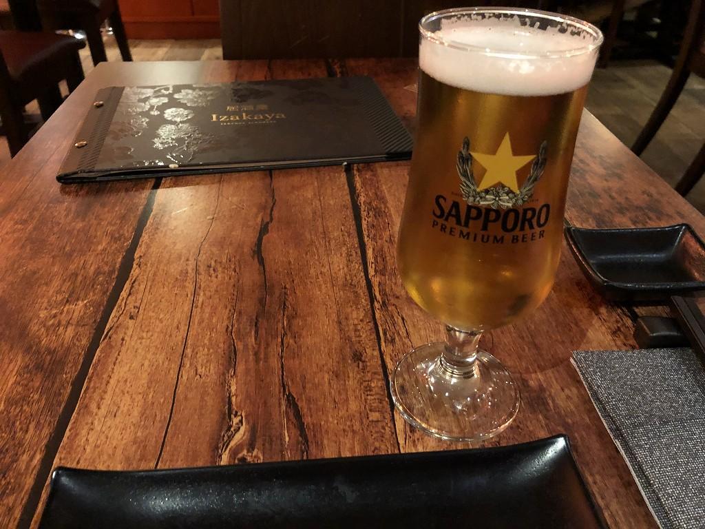 エスタディ・デ・ソン・モイシュの「居酒屋」のエストレージャビール
