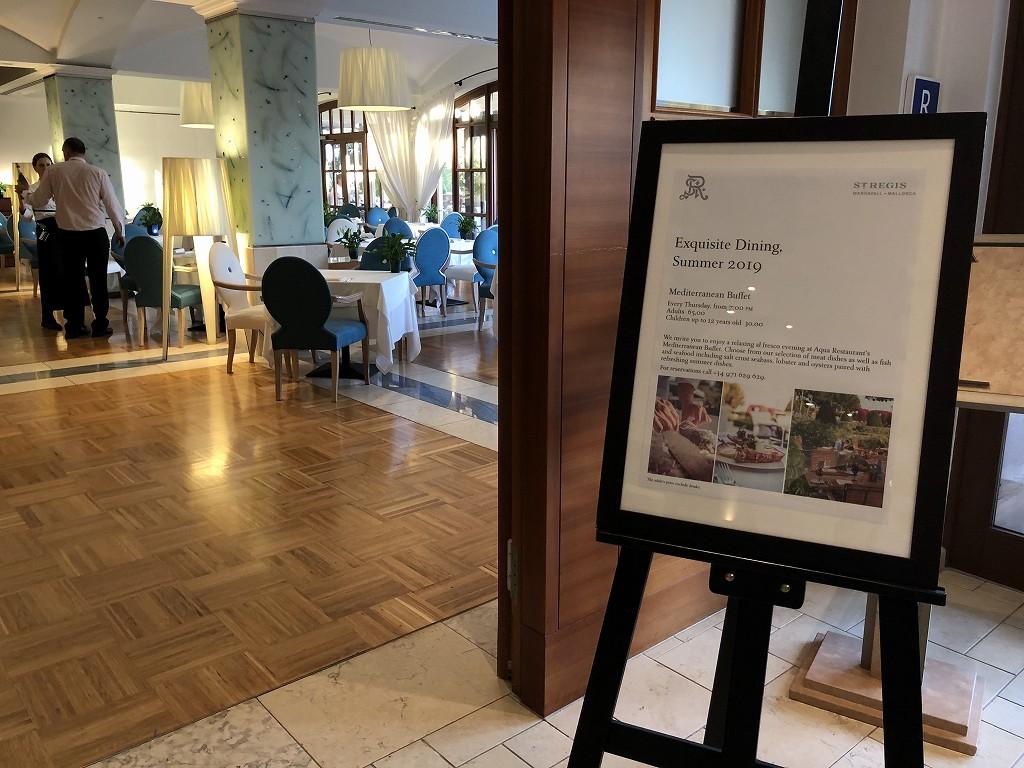 セントレジス・マルダバル・マヨルカリゾートのアクアレストラン1
