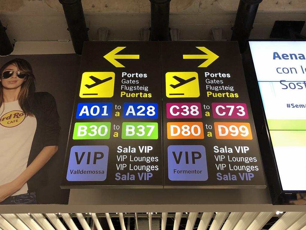 パルマ・デ・マヨルカ空港のSALA VIPラウンジ Formentorのアクセス1