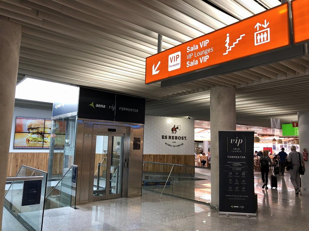 パルマ・デ・マヨルカ空港のSALA VIPラウンジ Formentorのアクセス3