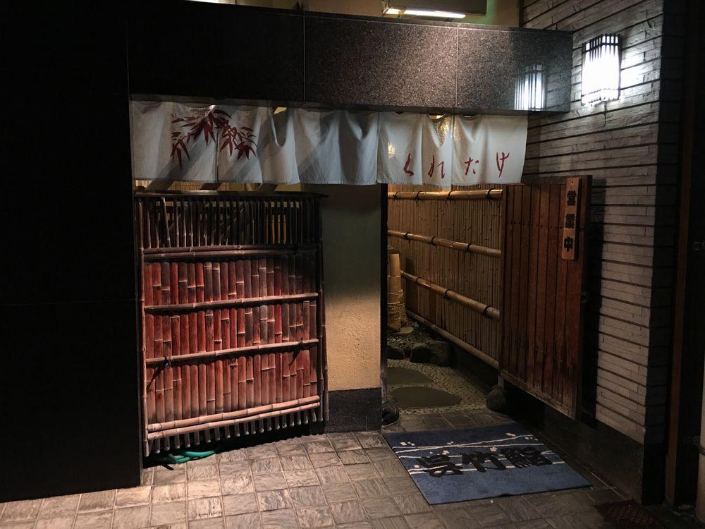 松江の呉竹鮨の外観