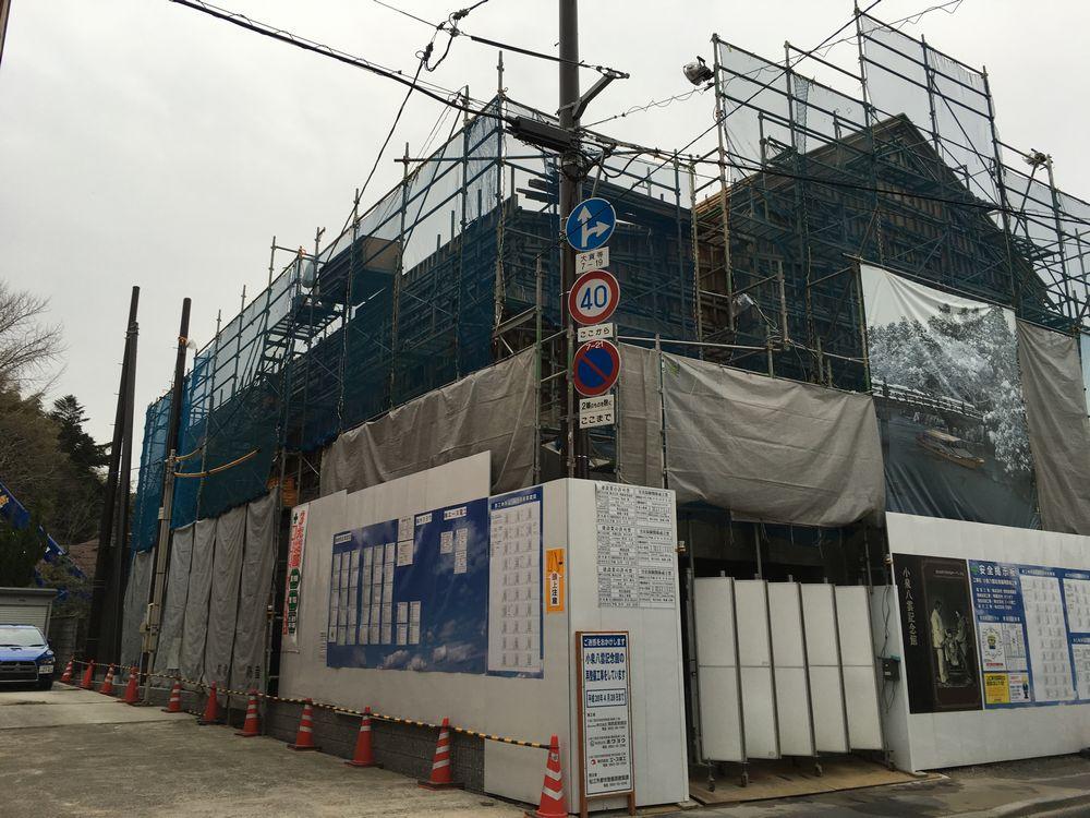 整備工事中の小泉八雲記念館