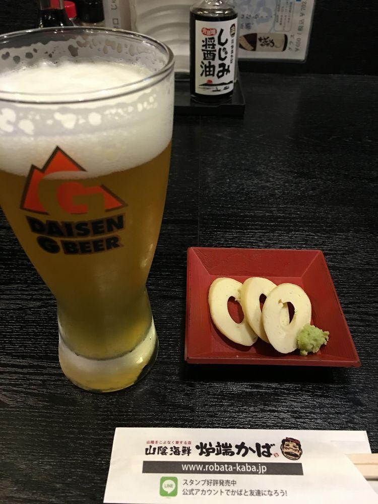 山陰海鮮 炉端かば 米子空港店の大山Gビール