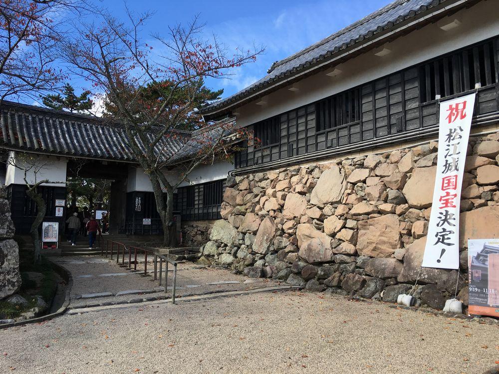 松江城の一の門