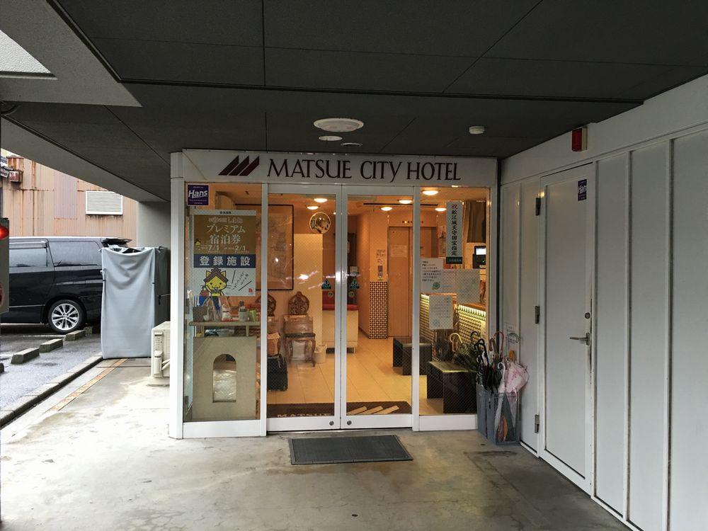 松江シティホテルでチェックイン