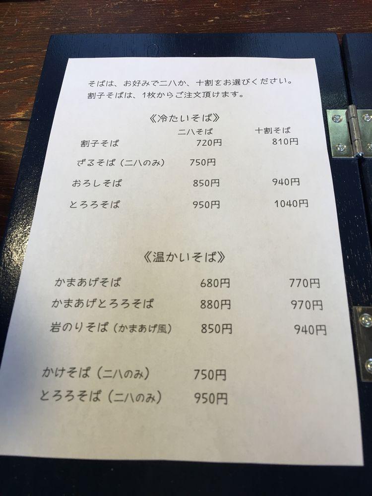 松江の東風のそばのメニュー