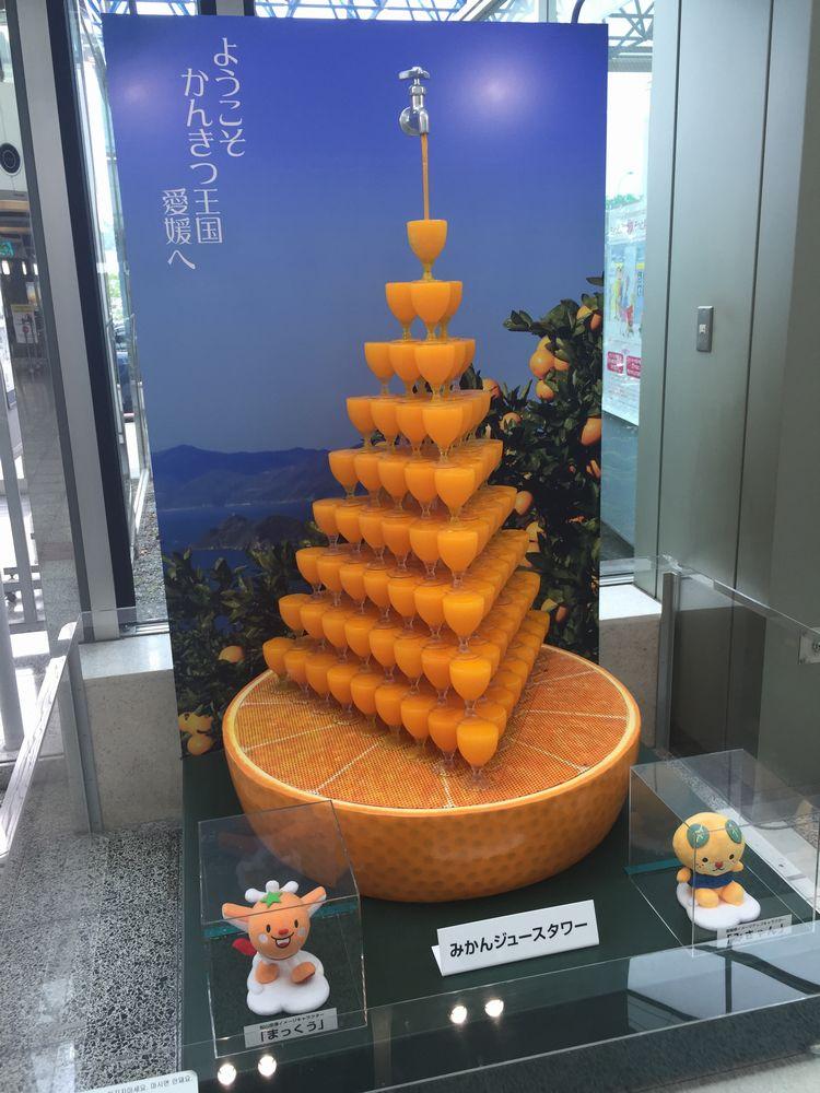 松山空港みかんタワー画像