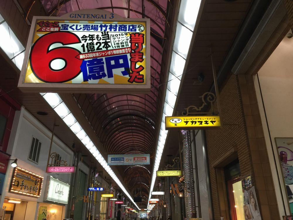 ナカヌキヤ松山銀天街店