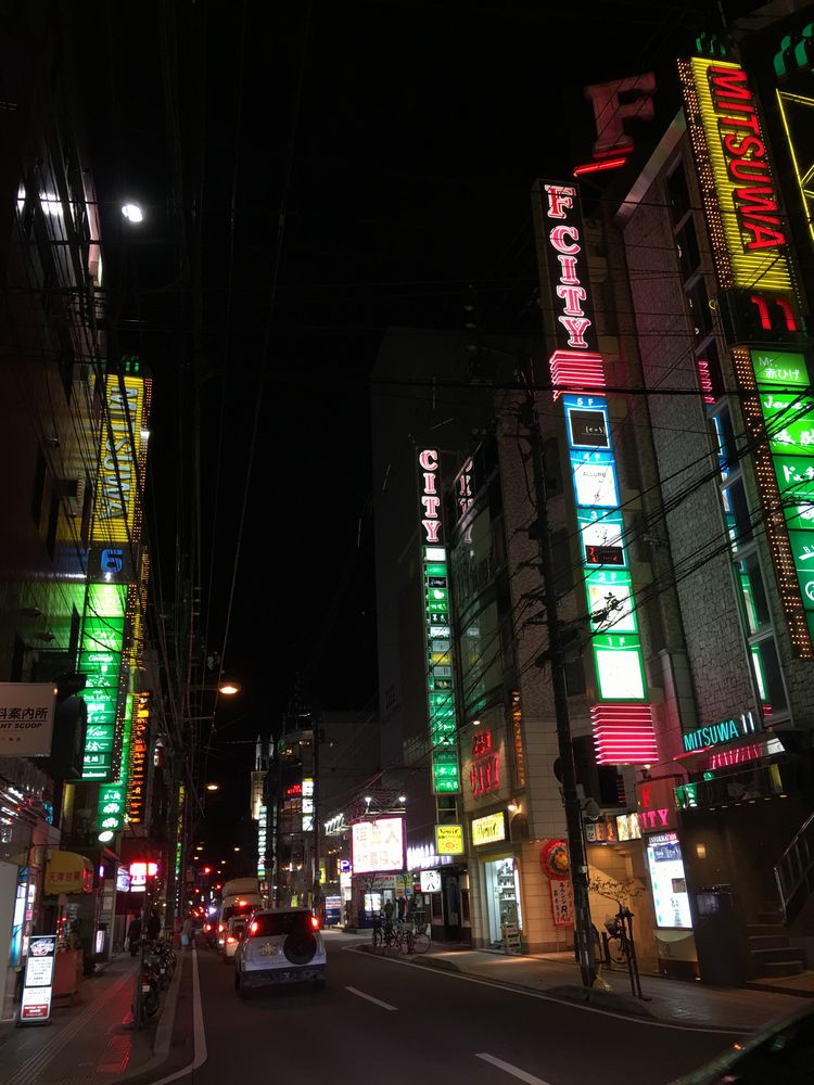 夜の松山二番町