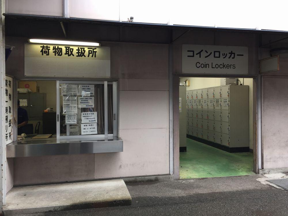 松山駅のコインロッカー