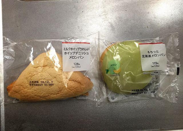 ファミリーマートのメロンパン