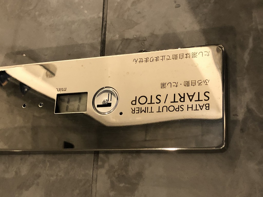 メズム東京のバスタブのタイマー