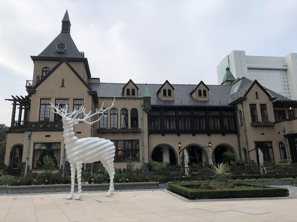 旧李王家邸の赤坂プリンス クラシックハウス1