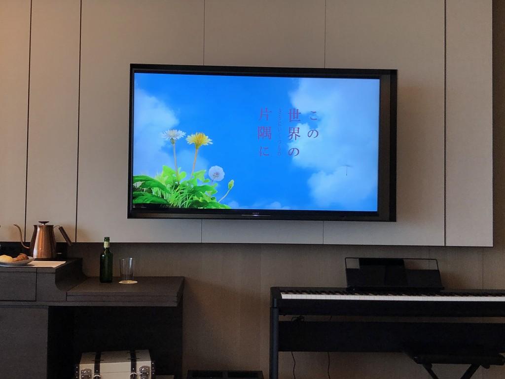 メズム東京のスマートテレビで映画鑑賞