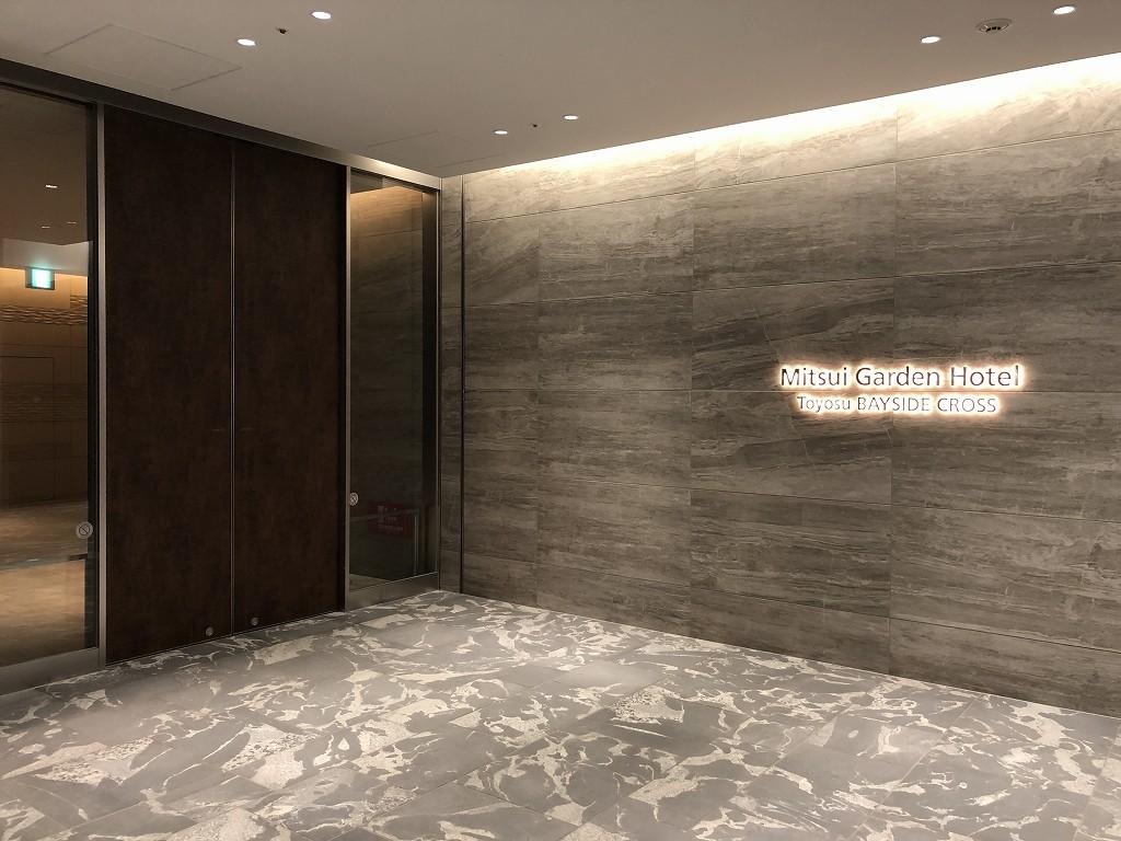 三井ガーデンホテル豊洲ベイサイドクロスの正面口