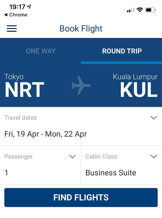 マレーシア航空の成田-クアラルンプールのビジネススイートを予約1