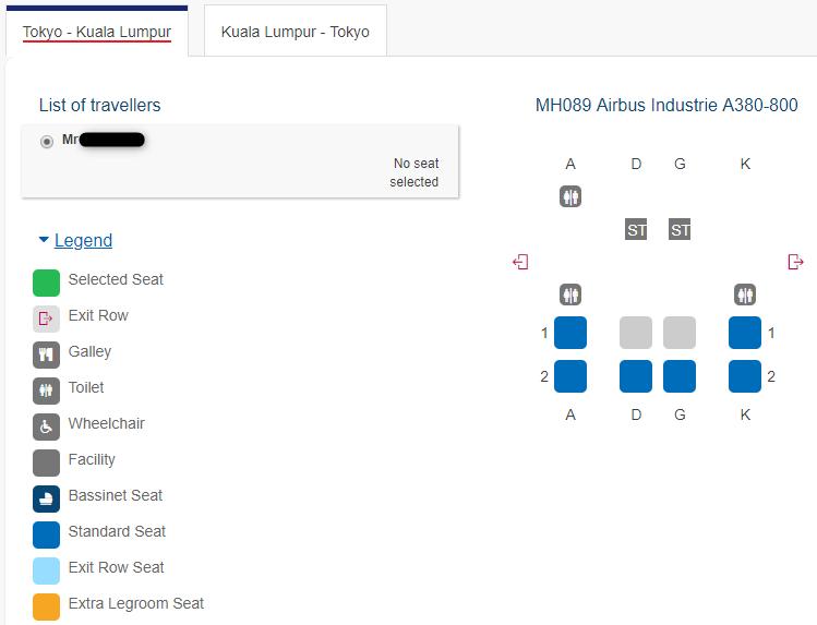 マレーシア航空の成田-クアラルンプールのビジネススイートの座席指定