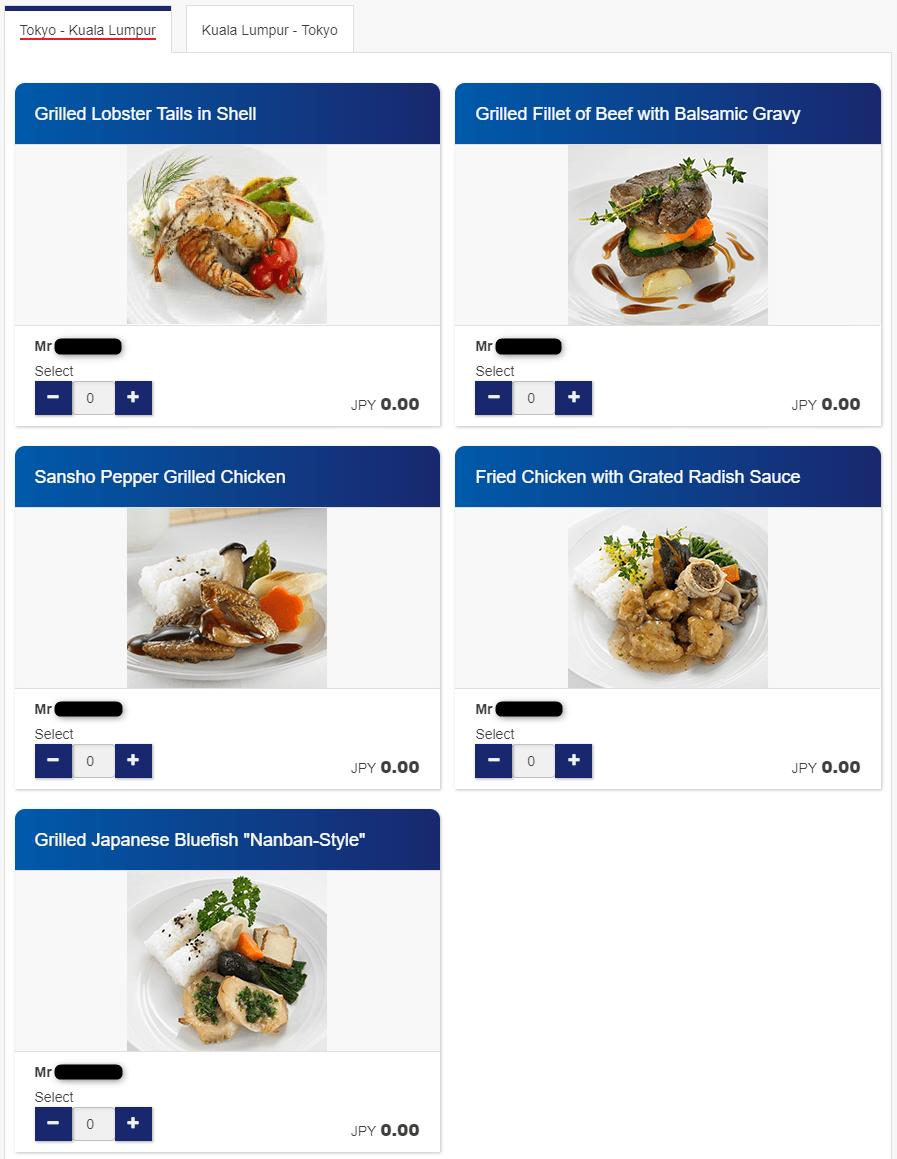 マレーシア航空の成田-クアラルンプールのビジネススイートの機内食事前指定2