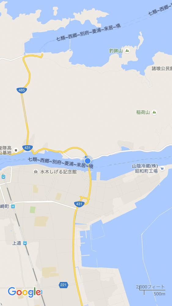 鳥取県と島根県の県境