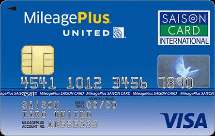 MileagePlusセゾン一般カード券面デザイン