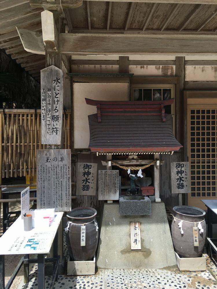 青島神社の水に溶ける願い符1