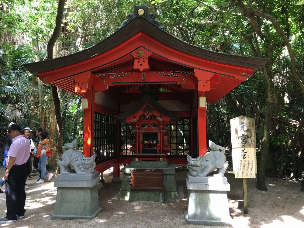 青島神社の元宮