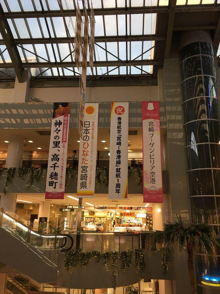 香港航空の「宮崎-香港線」就航1周年