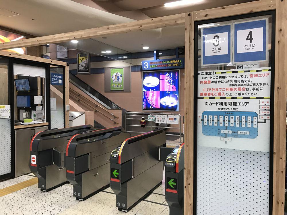 宮崎駅の自動改札