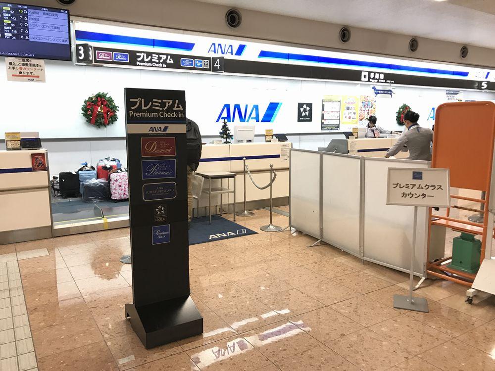 宮崎空港のANAプレミアムチェックインカウンター