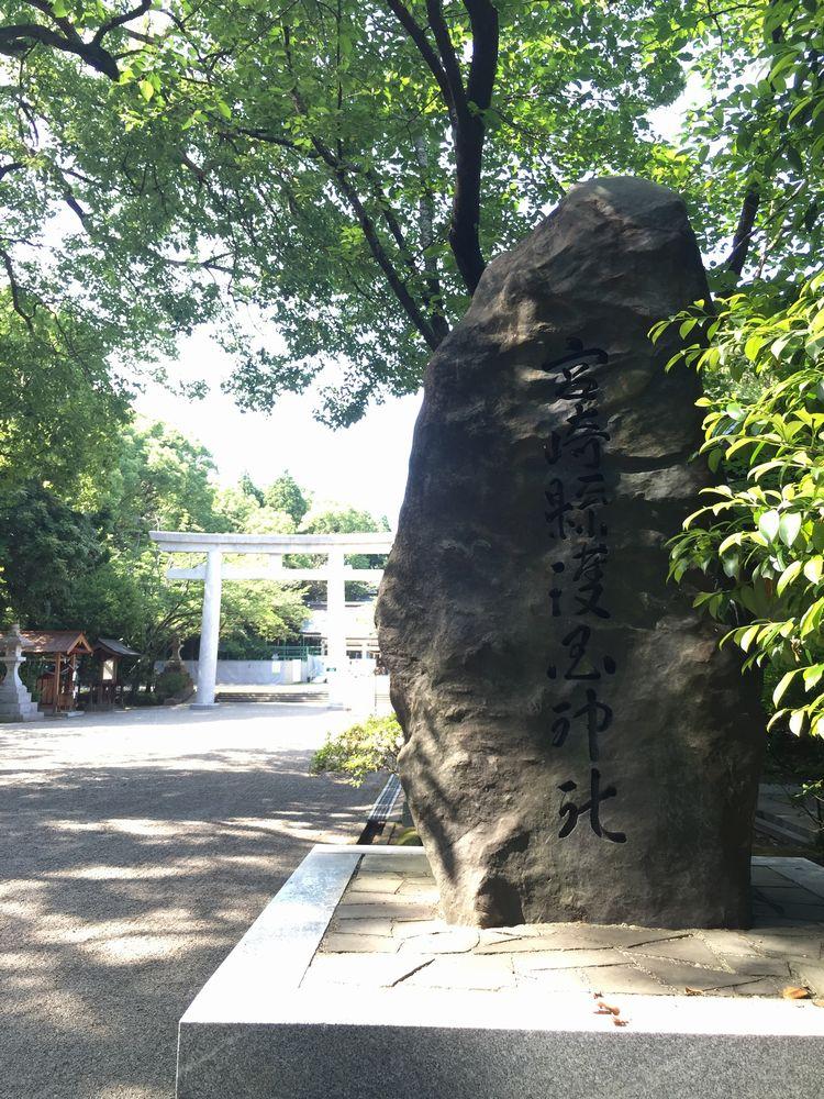 宮崎県護国神社