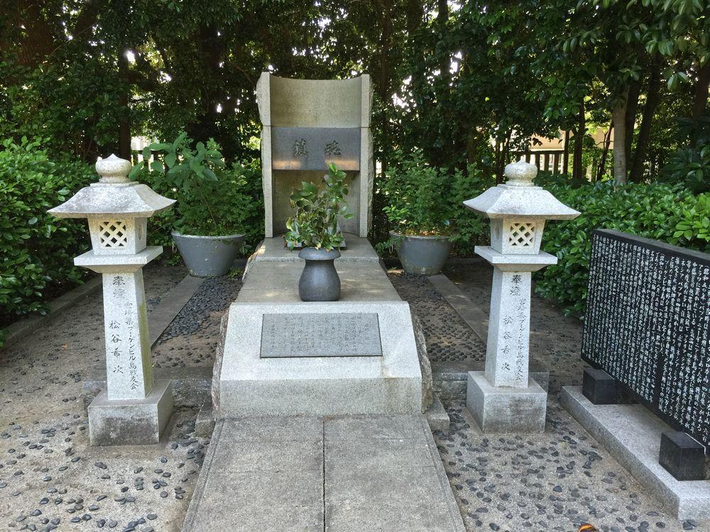 宮崎ブーゲンビル島戦友会の鎮魂の碑