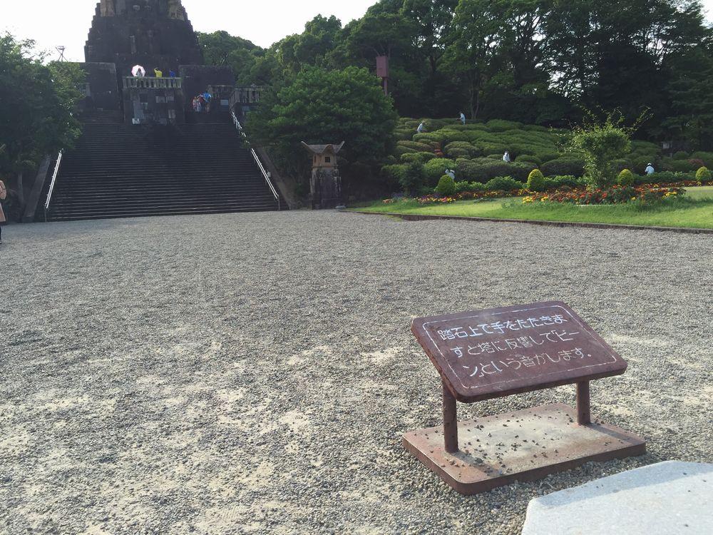 宮崎平和台公園2