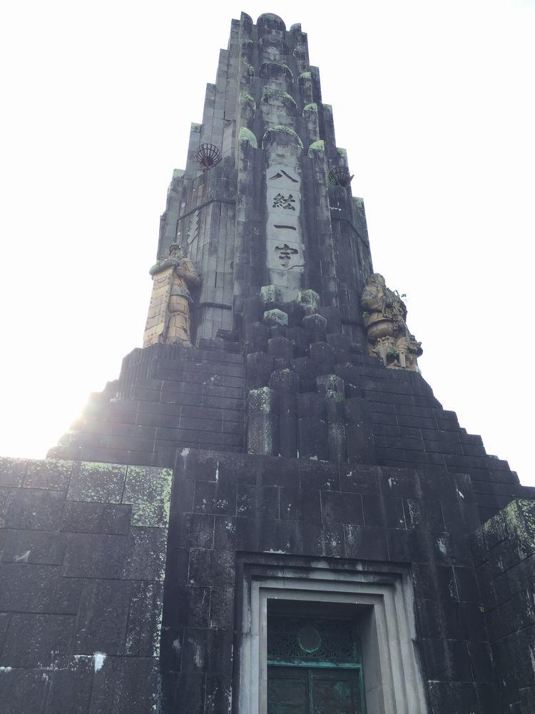 八紘一宇の塔2