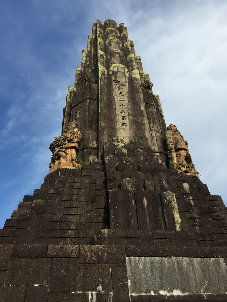紀元2600年記念事業としての八紘一宇の塔