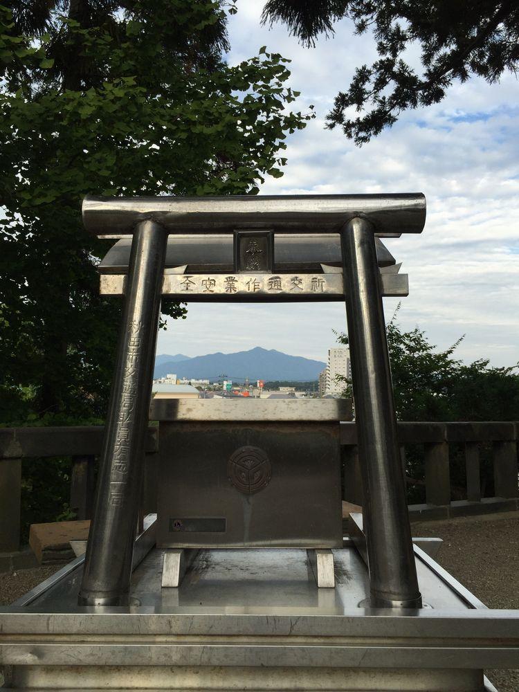 太平山遥拝所