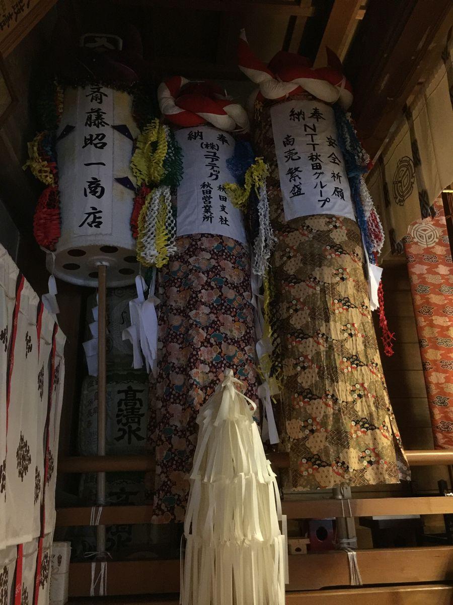 太平山三吉神社の梵天2