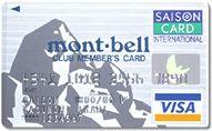mont-bell CLUB MEMBER'Sカードセゾン券面デザイン