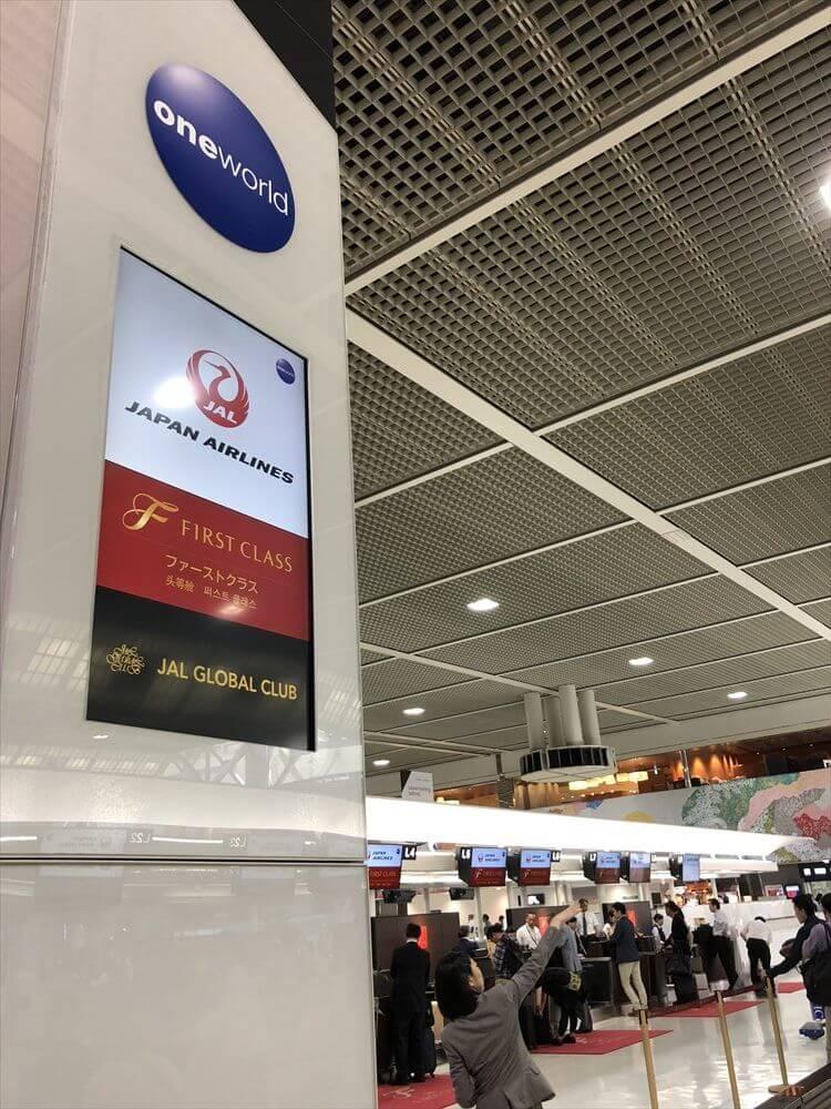 成田空港のJGCカウンター