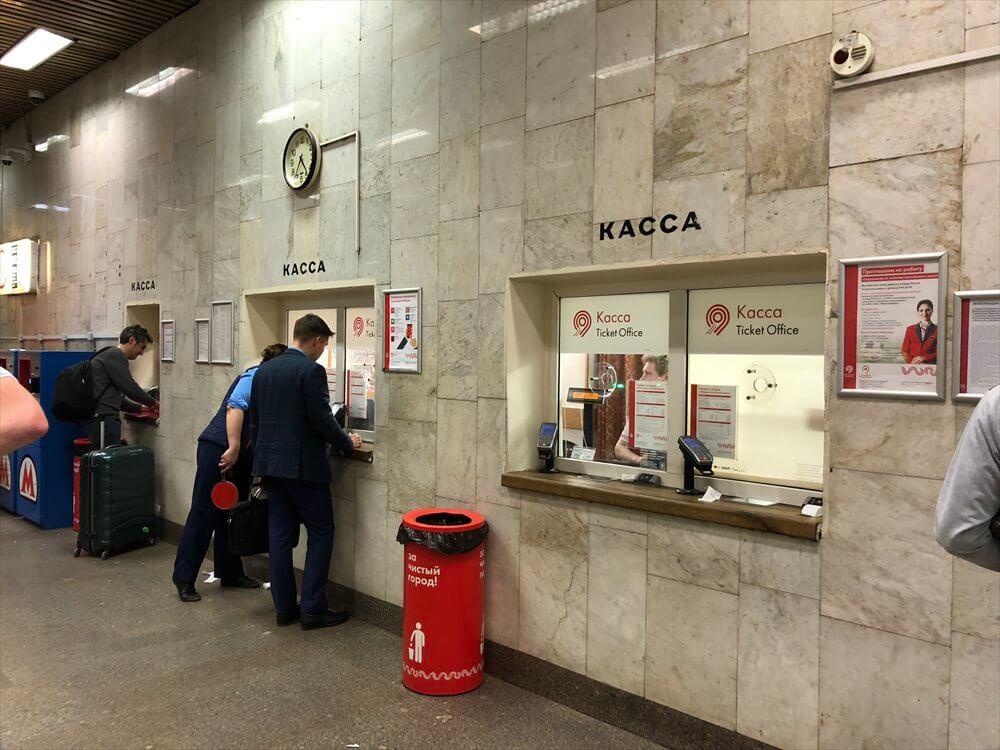 パヴェレツカヤ駅のきっぷ販売窓口