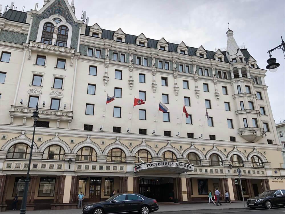 モスクワ マリオット ロイヤル オーロラ ホテルの外観1