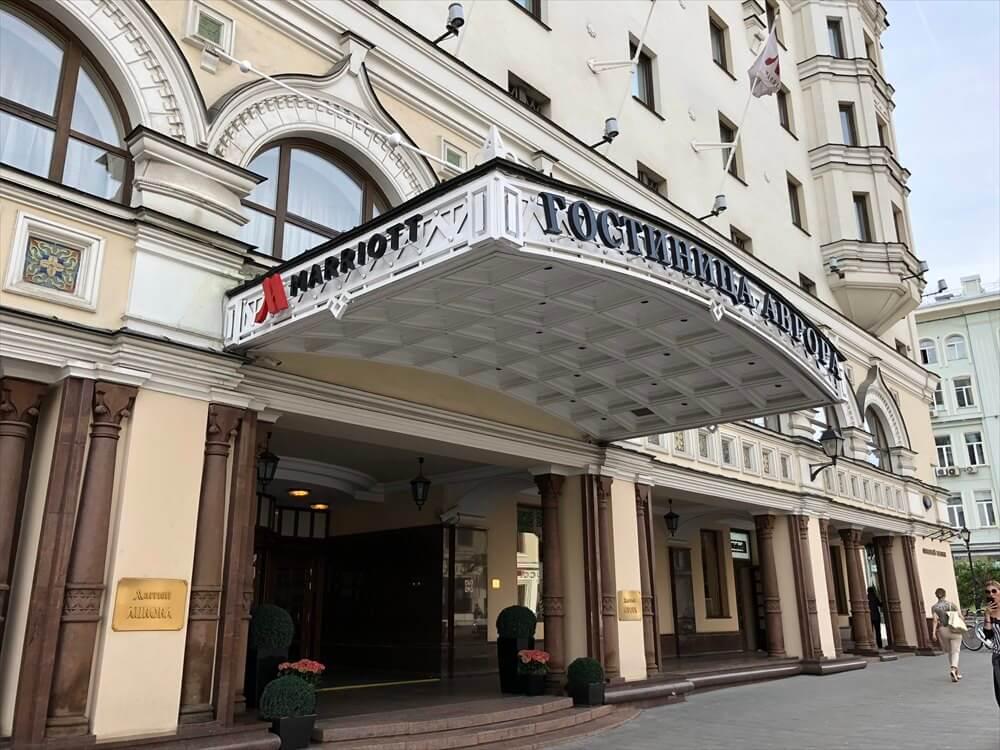モスクワ マリオット ロイヤル オーロラ ホテルの外観2