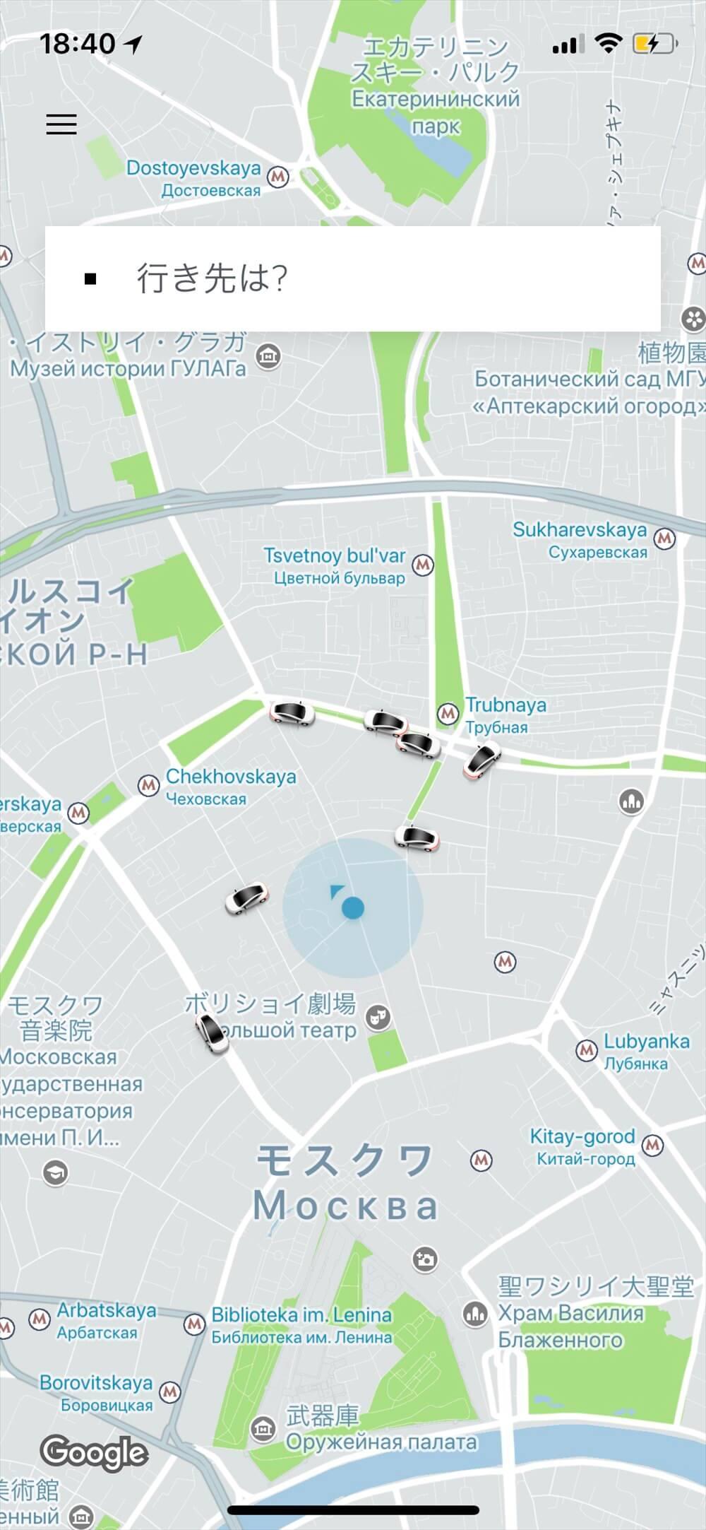 モスクワのUber状況